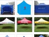 户外广告帐篷印字定制