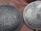求购书法瓷器古钱币免费鉴定正规平台交易