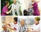 北京市专业的养老公寓推荐,高端养老院地址