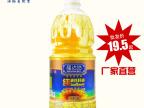 福达坊 纯葵花籽油 1.8L 非转基因压榨 食用油团购批发 武汉包邮
