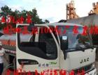 滁州二手油罐车哪里有卖