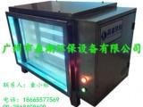 广州市UV光解除味器生产厂家直销