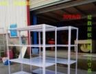 厂家直销:母婴店货架超市货架便利店货架药店货架