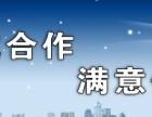 上海泽惠期权教你如何选择个股期权合规平台