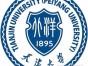 天津大学专本教育提升