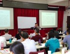 武汉大学国学班 资治通鉴 古代帝王的管理学