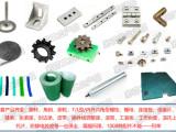 铝型材配件-铝合金型材-流水线配件-铝型材-自动化配件