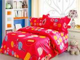 儿童卡通涂料印花红色纯棉四件套 海天家纺床上用品厂家特价批发