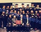 上海交大博士课程--美国斯坦卡大学金融DBA免试入学