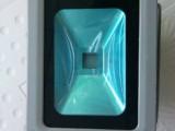 10w LED投光灯 、泛光灯外壳套件