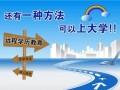 邯郸海德教育2017年中专证书稳拿首选海德