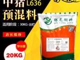 河南郑州中猪预混料混合饲料自配饲料的价格银龙云饲料