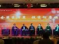 草都阿鲁科尔沁旗可经营项目发布暨招商引资推介恳谈会在京举行