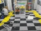 3D可拼接格栅汽车美容店洗车店多功能拼接格栅 耐压防腐塑胶格