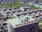 龙河高新区 慧谷科技园区 写字楼 490平米