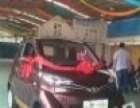 买新能源电动汽车到汉中唐龙电动