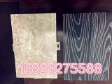 重庆仿木纹铝方通生产厂家 仿木纹铝方通批发定制加工厂