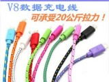 iPhone5S 面条编织线 苹果5代尼龙麻绳编织数据线 1M/