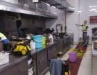 桂林亿宁普净保洁服务有限公司专业保洁、防水、石材