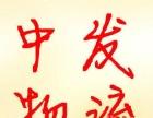 宁波到江阴的物流专线回程车公司