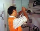 北京朝阳区油烟机燃气灶热水器专业清洗维修,代理以旧换新