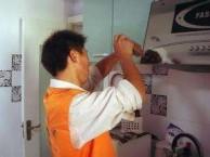 北京东城区家用油烟机清洗 空调清洗 热水器 燃气灶维修清洗