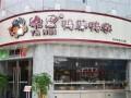 武汉雅惠鸭脖可以加盟吗 加盟费多少钱 湖北鄂州雅惠鸭脖官网