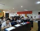 天星培训2018年湖南省公务员招考面试辅导课程