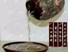 洞藏老酒.洞藏酒.洞藏老坛酒.楚纸封坛酒.坛子酒.
