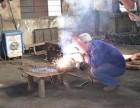 张家口电工证焊工证叉车证操作证培训