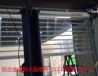 沈阳铁西区水晶门安装现场图片 常年定做安装商场水晶门
