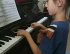 吉他 贝斯 鼓强化培训魔韵艺校