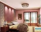 天津西青区家庭装修设计装饰公司
