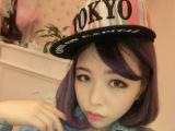 韩国最新款可爱TOKYO彩色条纹平沿嘻哈棒球帽子 女士帽子批发