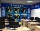 陈江哪里有电脑速成班快速上手