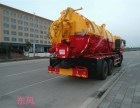 广州市荔湾区桥东专业清理化粪池污水油池马桶公司
