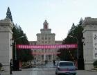 成人高考东北大学葫芦岛指定报名处