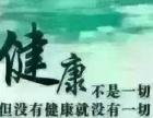 重庆安利专卖纽崔莱倍立健雅姿逸新空气净化器服务电话