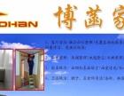 博菡家政服务中心日常保洁+优惠活动