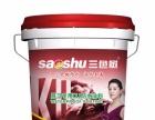中国涂料行业30强三色树漆加盟投资1-5万元