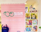 母婴店加盟哪个品牌好连锁母婴店榜【第一】