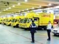 昌平区DHL国际快递回龙观DHL国际快递取件电话