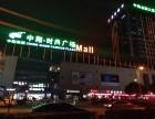苏州中翔时尚广场 地铁口沿街旺铺 总价160万起