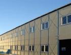 彩钢防火活动板房 轻钢厂房 楼顶加层 钢棚 围栏