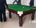 北京台球桌厂 维修台球桌台球案子 北京台球桌专业组装