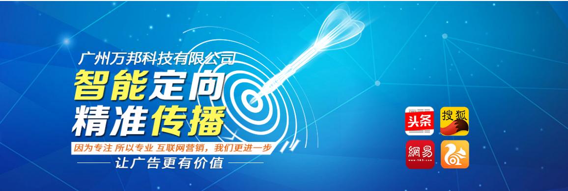 广州靠谱的网络公司 美图秀秀,抖音平台,火山小视频