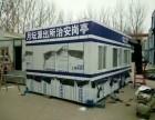 北京移动岗亭定制