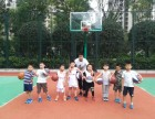重庆市江北区紫御江山鲁能星城篮球培训中考体育培训