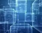区块链交易系统开发 区块链钱包理财系统平台开发