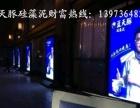 蓝天豚硅藻泥加盟 油漆涂料 投资金额 5-10万元